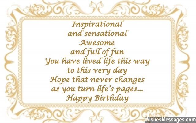 Famous Birthday Quotes About You Turn Life Pages Happy