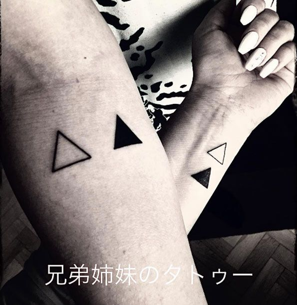 66 Great Brother Tattoos Designs Made With Classy Touch ...
