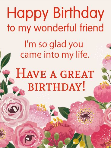 Happy birthday greetings for friends and family 11 parryz related posts m4hsunfo