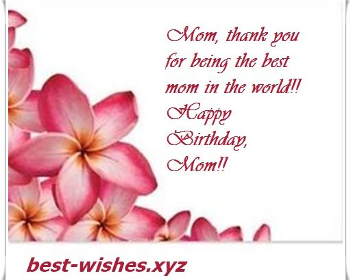 flower card messages for mom birthday flowers healthy