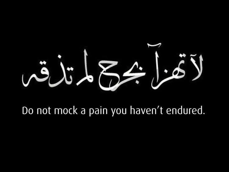 Quotes In Arabic With Meaning